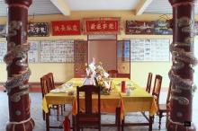 Long Son Pagoda - Binh Dinh - Vietnam (5)