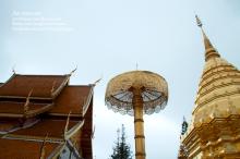 Trip to Thailand 2016 - Chiang Mai City (98)