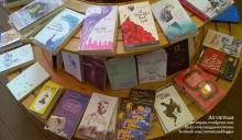 bookstreetsaigon